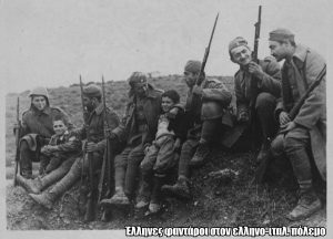 "ca. 1941, Albania --- Greek Troops ""Pal Up"" With Albanian Kiddies. Tough Greek Evzones (Highlanders) find hero-worship from little Albanian boys as the pause for a few moments from their march to re-inforce advanced troops. ""Evzones"" refers to the Greek army (and in particular to their dress) and it does not necessarily mean ""highlanders"". --- Image by © Hulton-Deutsch Collection/CORBIS"